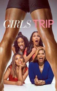 girls_trip_poster