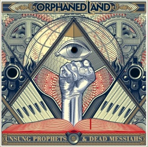 orphaned_land_upadm