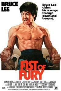 fist_of_fury