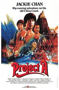 project_a