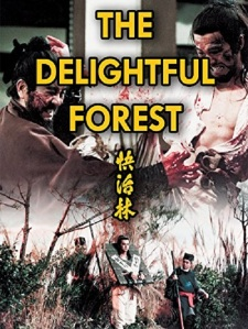 the_delightful_forest